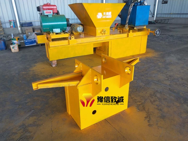 Concrete ditch paving machine
