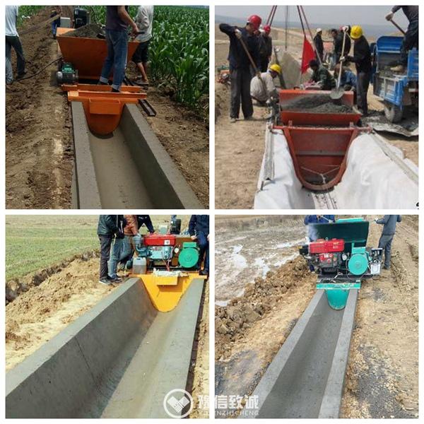 ditch chute concrete lining machine