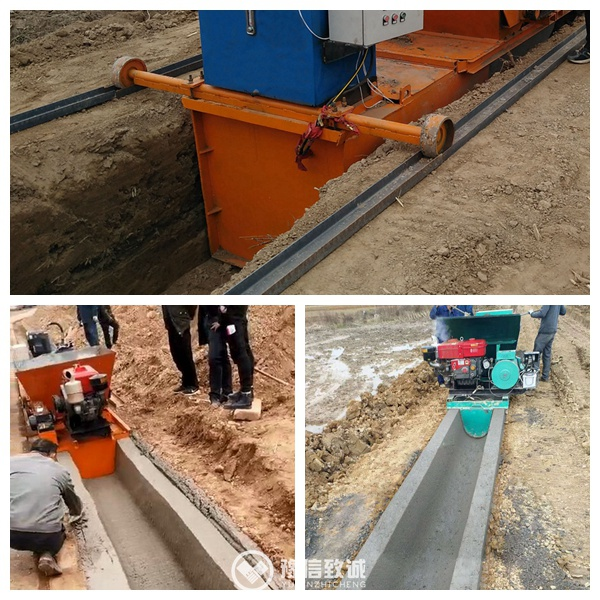 Slipform Paving Machine
