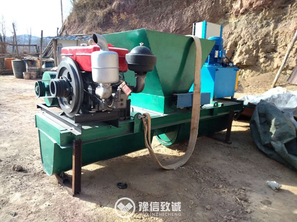 U ditch chute paving machine in Shanxi