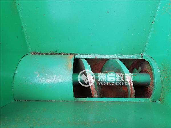 curb machine auger blade