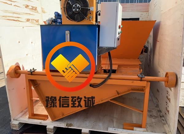 channel making machine