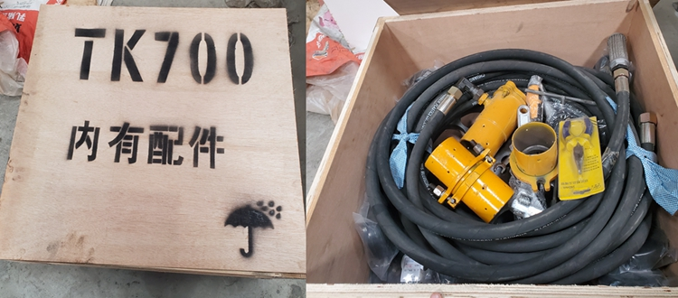 TK700 WET SHOTCRETE MACHINE SPARE PARTS
