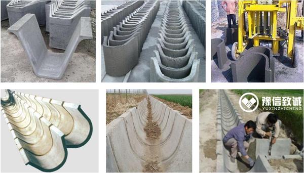 Muti-shaped concrete mould