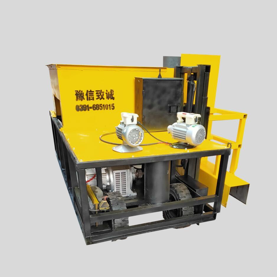 Slipform Concrete Kerb Machine HMJ-600/1000