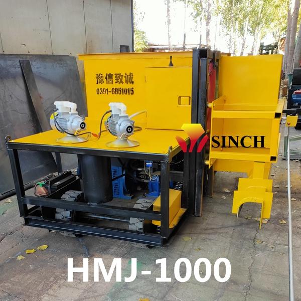 HMJ-1000 Slipfrom kerb paving machine