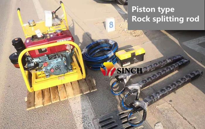 Piston type rock splitting rod